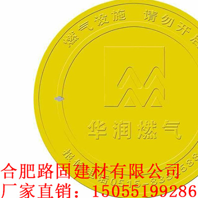 云南新型环氧树脂高强度复合井盖4