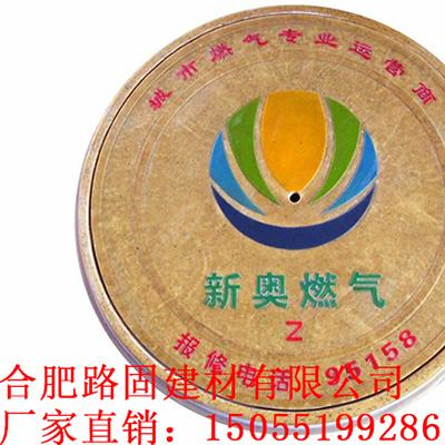 云南新型环氧树脂高强度复合井盖5