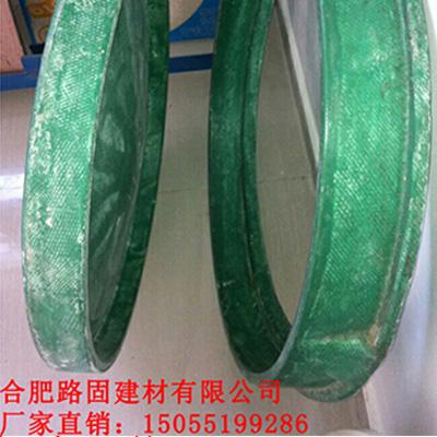 新型环氧树脂高强度复合井盖6