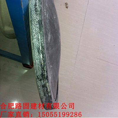 新型环氧树脂高强度复合井盖7