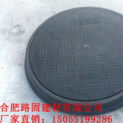 新型环氧树脂高强度复合井盖8
