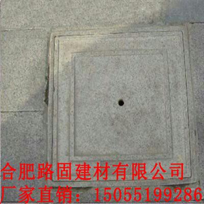 新型环氧树脂高强度复合井盖10