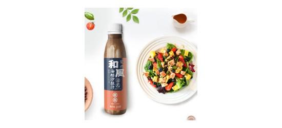 日式餐料 水产品 金 鱼 寿司醋1