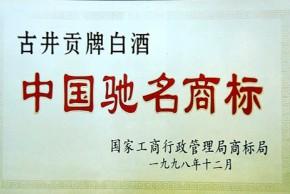 黔东南证书