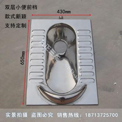 农村厕所改造用不锈钢蹲便器 采用304优质白钢 详情电联