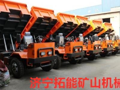 四不像小型车四驱矿山运输车-- 济宁拓能矿山机械有限公司