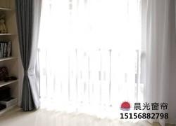 新疆家用窗帘