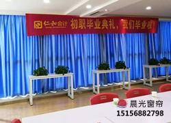 贵州仁和会计学校