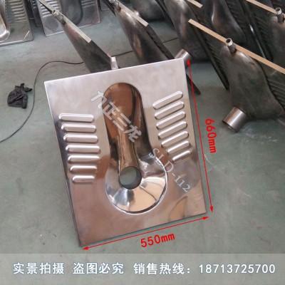 房车款拼房用不锈钢水冲蹲便器  采用304材质 客户可定制