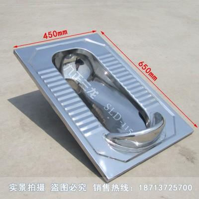 城镇厕所改造用不锈钢蹲便器 蹲坑式马桶 详情电联
