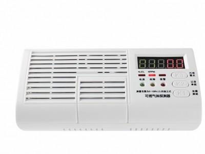 北京大兴语音数码显示报警器/可燃气体探测器厂家-- 深圳市凌宝电子有限公司