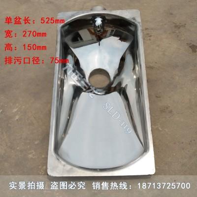重庆 环保工程用不锈钢蹲便器 简单款式 镜面处理