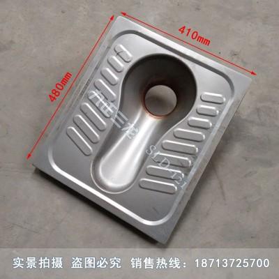 幼儿园不锈钢标准蹲便器 环保厕所用不锈钢蹲便器 节水型易清洁