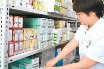 家庭常备药涨价过快有的出现断供 究竟是何原因?