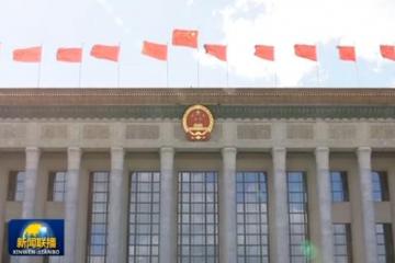 习近平为全球治理提供中国方案