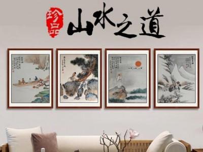 刘二郎代表性国画力作《山水之道》-- 中国传世书画研究院