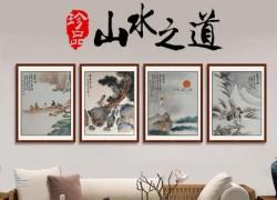 刘二郎代表性国画力作《山水之道》