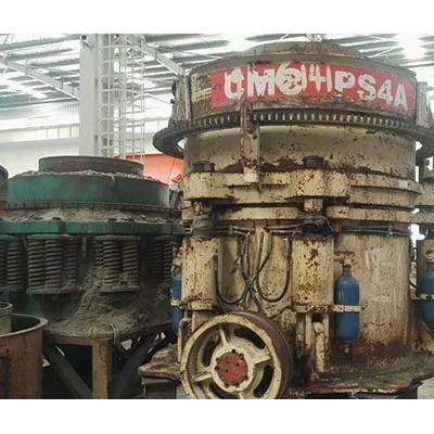 出售二手cmc ps4A多缸圆锥破碎机