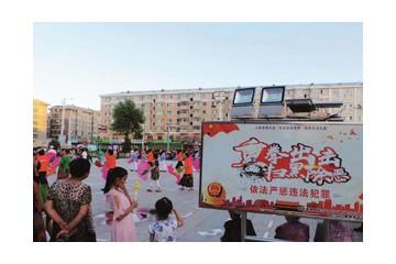"""哈尔滨呼兰打黑风云:""""四大家族""""及其背后的保护伞"""