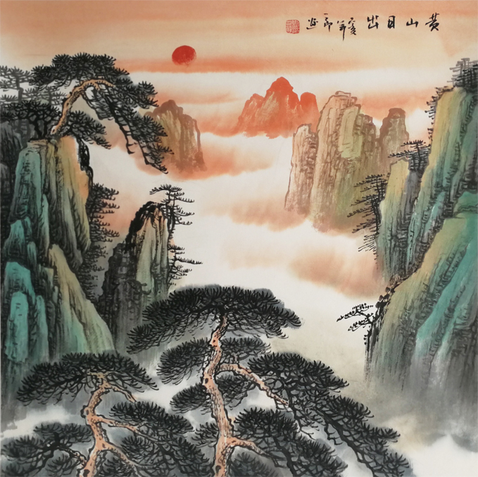 盛世江山——黄山日出