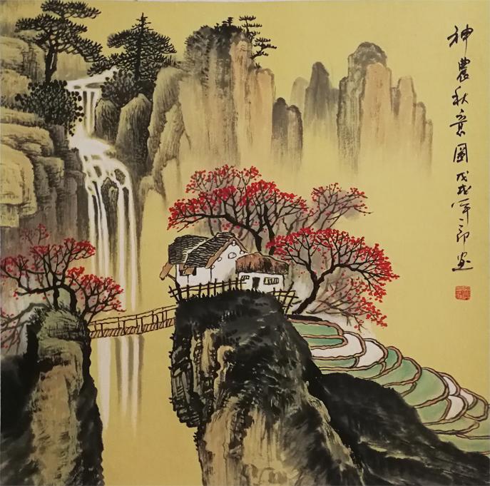 盛世江山——神农秋意图