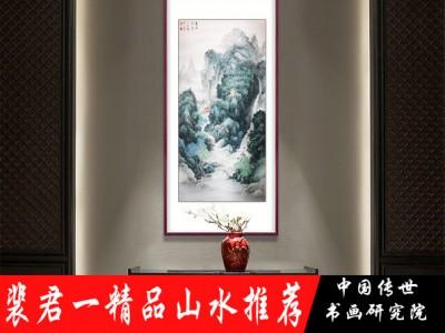 裴君一精品山水推荐:《春风淑气》-- 传世书画研究院
