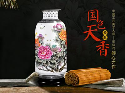 国色天香粉彩瓷-- 传世书画研究院