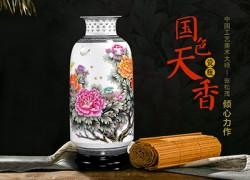 国色天香粉彩瓷