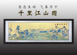 景泰蓝再现国宝神品:千里江山图