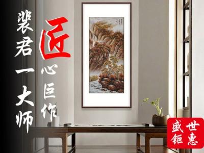 裴君一精品山水推荐:《秋岚枫红》-- 中国传世书画研究院