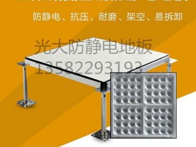 PVC全钢防静电地板学校专用地板-- 保定玖盛光大建材有限公司