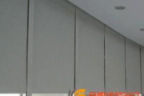 昭通东方大厦