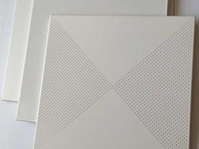 铝微孔天花板-- 保定玖盛光大建材有限公司