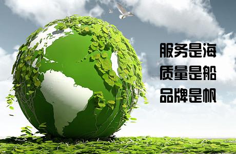安徽茂全环保