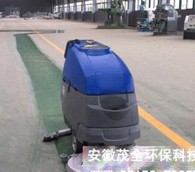 台湾茂全洗地机服务物业/工业