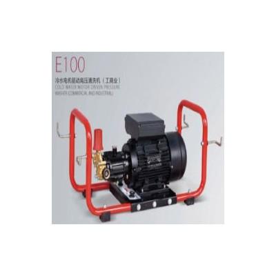 电机高压清洗机 E100