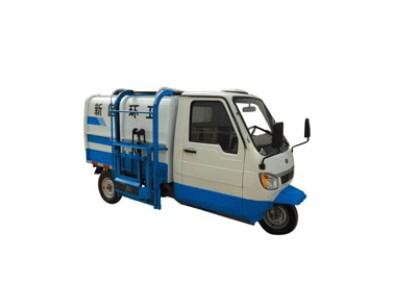 三轮翻桶垃圾清运车-- 安徽茂全环保科技有限公司