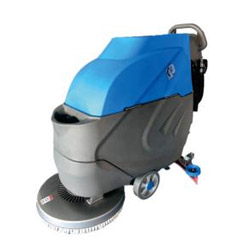 手推式洗地机B50