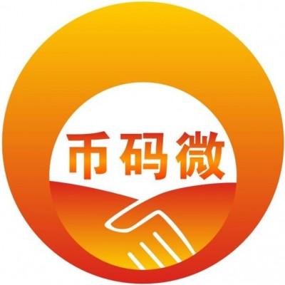 企业健保代办深圳财务尽职调查