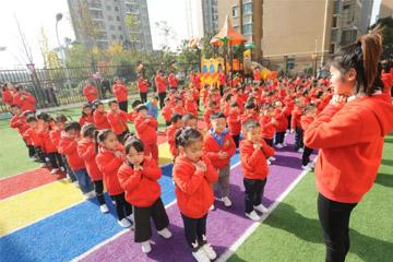 教育部:确保小区配套幼儿园办成公办园或普惠性民办园