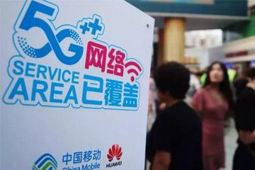 无论4G还是5G,用户网速体验都要放在第一