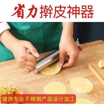 擀面杖不锈钢304擀饺子皮神器实木擀