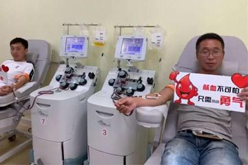 省内用血费用直接减免