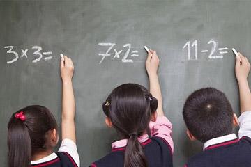 三年级才开始学数学