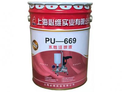 水性注浆液-- 合肥创旺建筑维修有限公司
