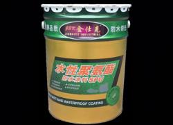 贵州水性聚氨酯防水涂料