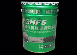 博尔塔拉非固化橡胶沥青防水涂料