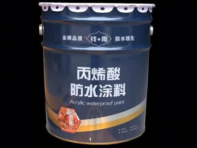 丙烯酸防水涂料-- 合肥创旺建筑维修有限公司