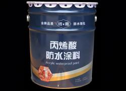 博尔塔拉丙烯酸防水涂料