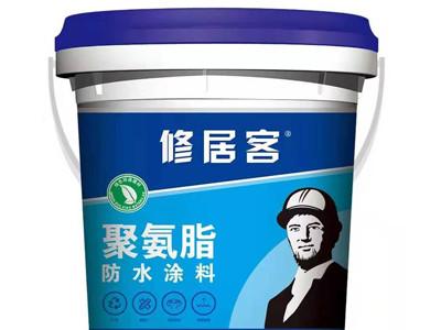 聚氨酯防水涂料-- 合肥创旺建筑维修有限公司